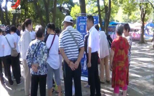 九江市推出无障碍急救报警平台