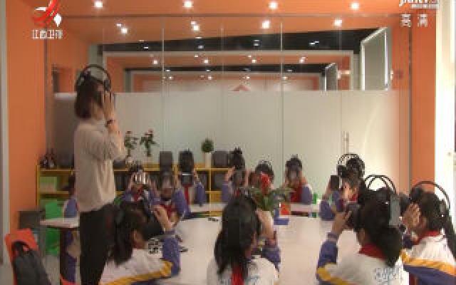 江西省教育大数据联合实验室落户抚州