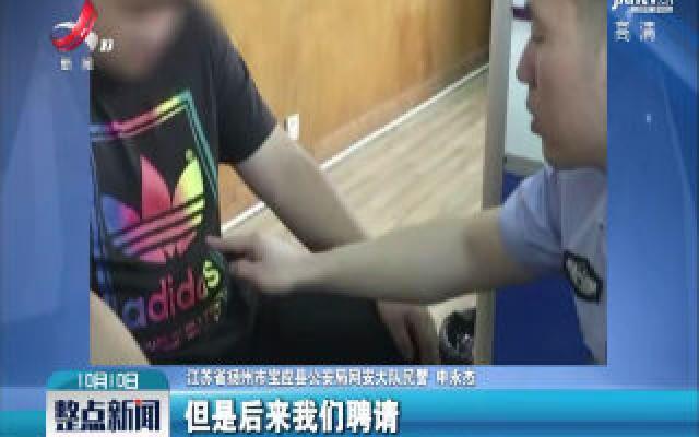 """江苏扬州:网购要注意 小心""""高仿货"""""""