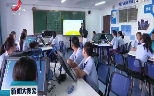 VR+5G实现优质教育资源共享