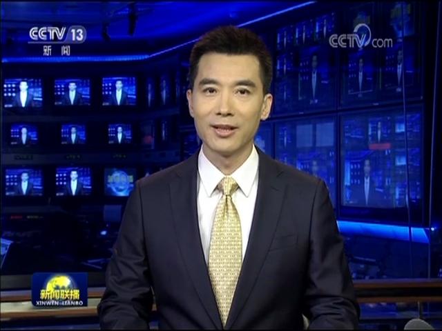 央视快评丨让数字经济造福世界