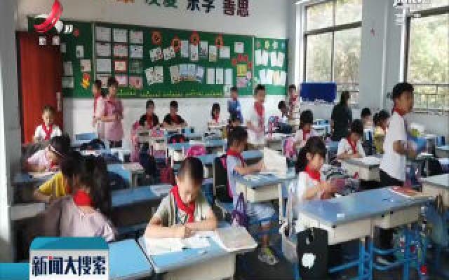 教育部:推动县域义务教育优质均衡发展