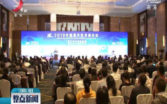 天津直博会:民用直升机未来可期