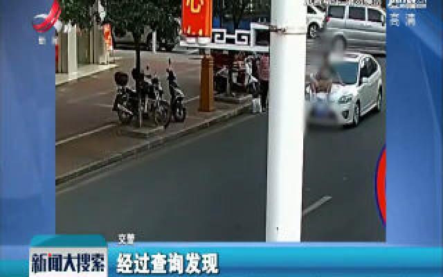 广东韶关:为自拍炫耀 他坐车头上兜风