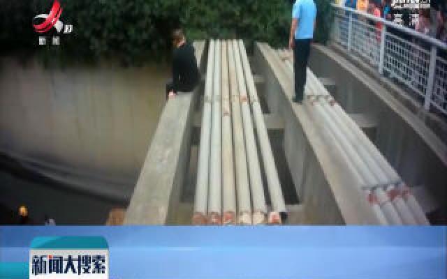 江苏无锡:男子打算跳桥轻生 众人紧急营救