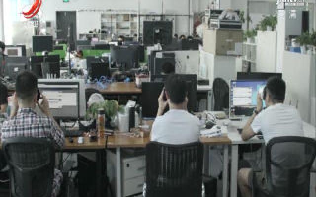 "【VR龙头盼江西】大朋VR创始人兼CEO陈朝阳:在垂直领域培养""赣字号""VR企业"