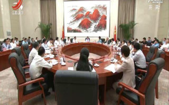 省委人才工作领导小组会议在昌举行