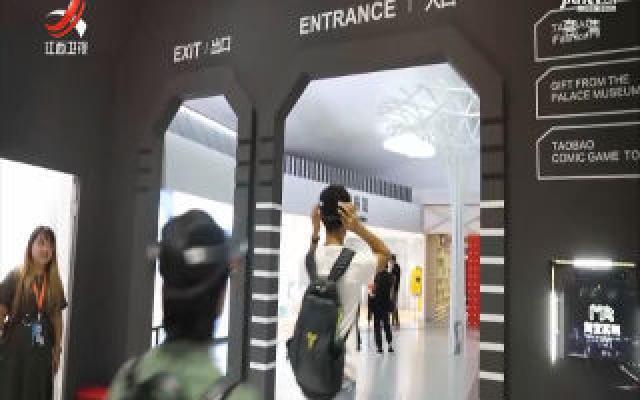 2019南昌(国际)未来影像艺术周暨南昌国际VR电影展开幕