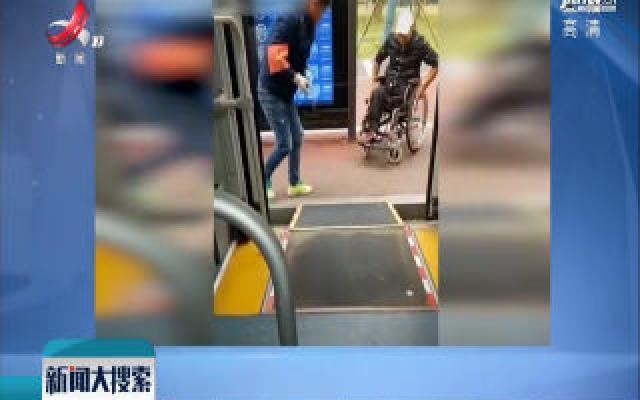 南京:乘客行走不便 他下车帮忙