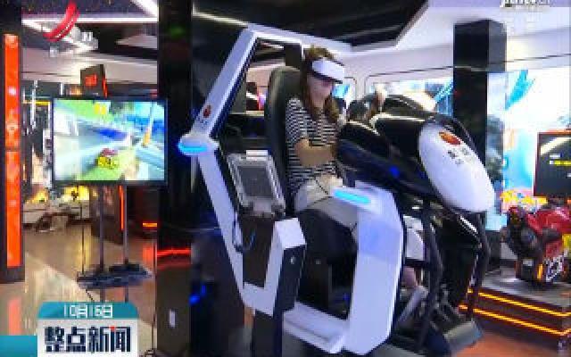 九江:VR科技体验馆建成开放