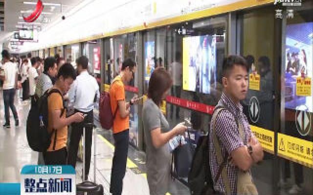南昌地铁实现全线支付宝购票通乘