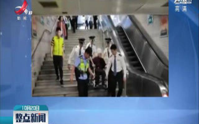 """南京:老人乘电扶梯摔倒 她们上演""""教科书式""""救援"""