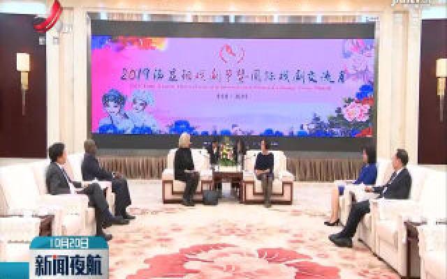 吴忠琼会见美国国际姐妹城市协会代表团