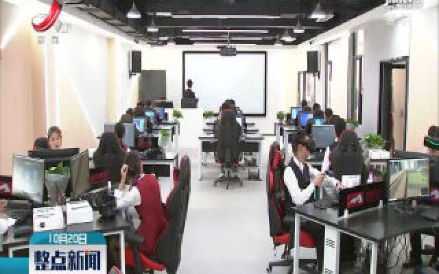"""南昌建立国内地铁行业首个""""VR+""""实训基地"""