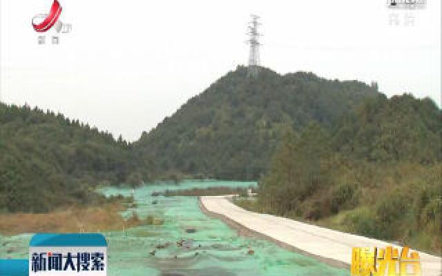 余干:黄金埠电厂粉煤灰堆场逐步复绿