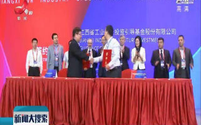 2019世界VR产业大会:华人娱乐app下载开拓VR产业新蓝海
