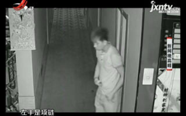 """哈尔滨:凌晨神秘顾客 不住店专""""查房"""""""