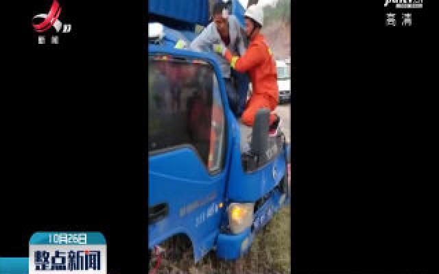 吉安:货车撞上大树 消防交警紧急救援