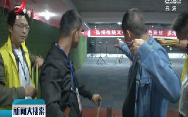 吉安:弹弓竞技 百步穿杨
