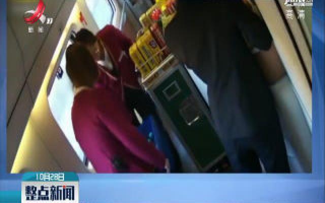 列车上 男子为78名消防员买饮料不留名