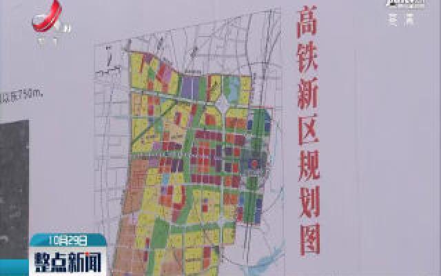 南昌市青山湖区26个重大重点项目集中开工