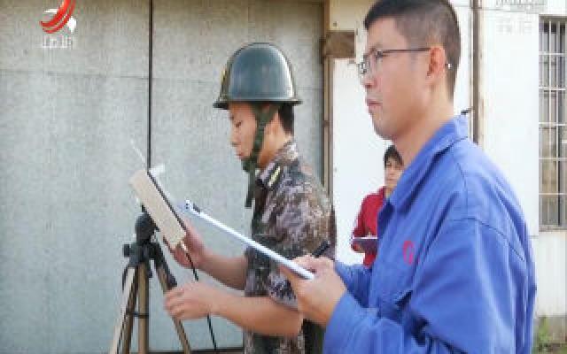 江西第三届人工影响天气岗位技能竞赛在新余举行