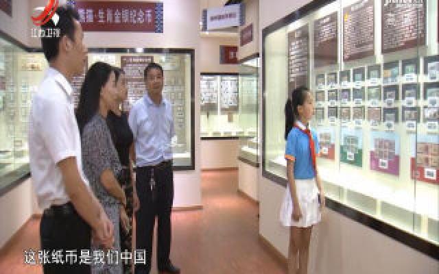"""社会传真20191031 如何让民间博物馆""""活""""起来?"""