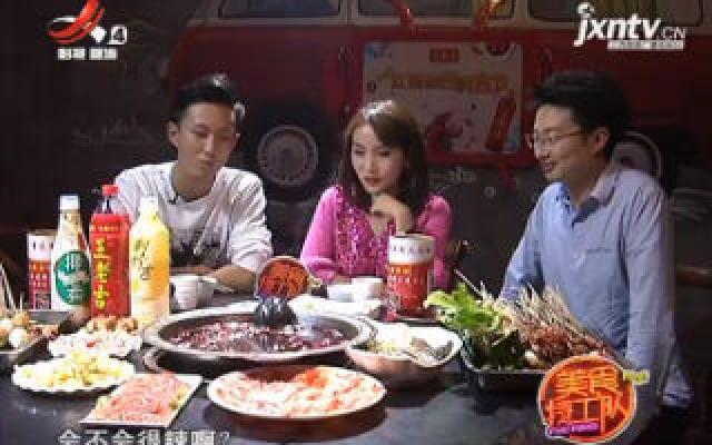 美食特工队20191101