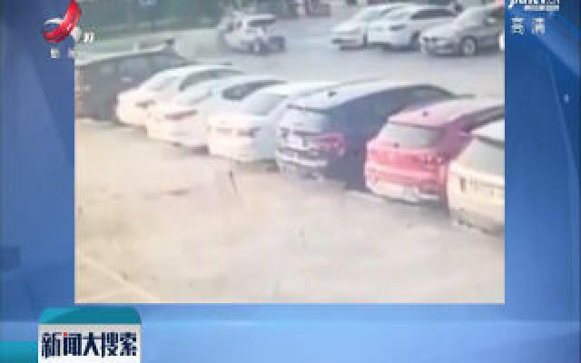 湖南长沙:汽车失控撞上电动车致1死3伤