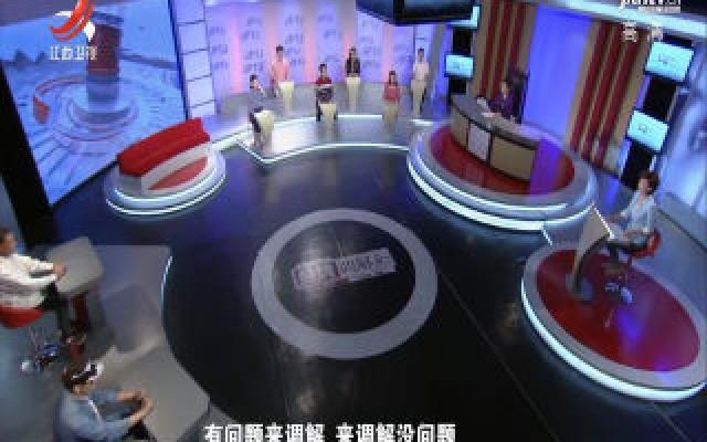 金牌调解20191104 被骗十年的真相(上)