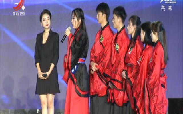 江西省第六届大学生创业公开课今天开讲