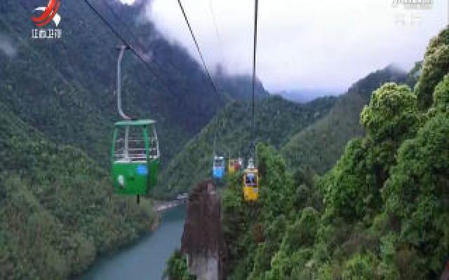 江西出台促进森林康养产业发展意见