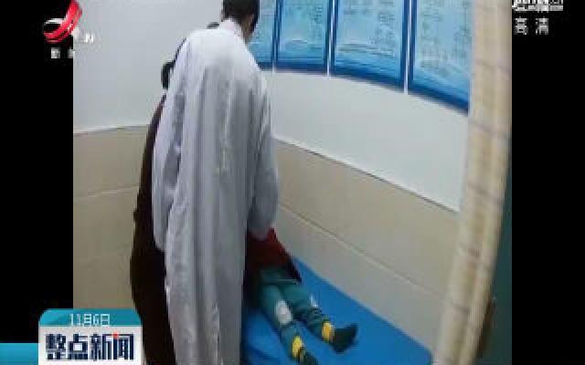 上饶:孩子高烧抽搐 警民接力送医