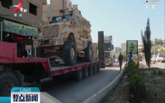 土媒称美军在叙利亚东部石油产区新建基地