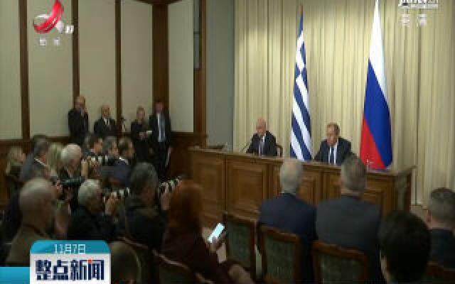 俄外长说伊朗没有违反《不扩散核武器条约》
