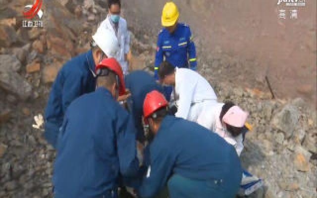 上高县举行非煤矿山坍塌事故应急救援演练