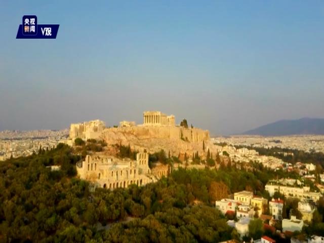 你好,希腊