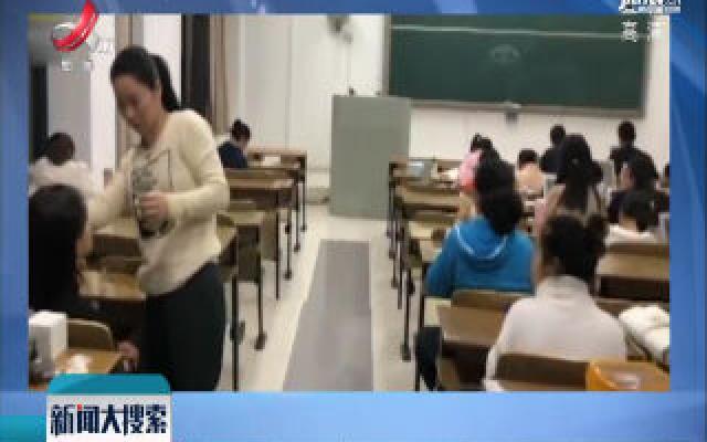 安徽:高校开设化妆选修课 吸引精致男孩来学习