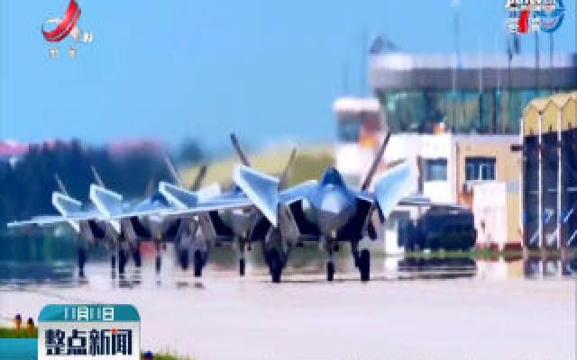 人民空军成立70周年:壮阔70年 奋飞新时代