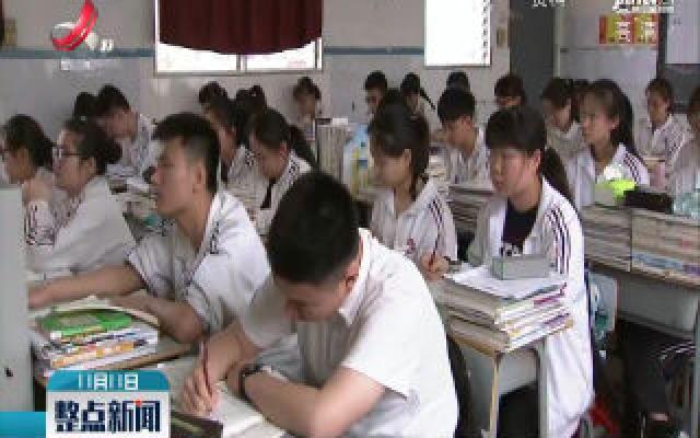 江西2020年普通高考11月11日起报名