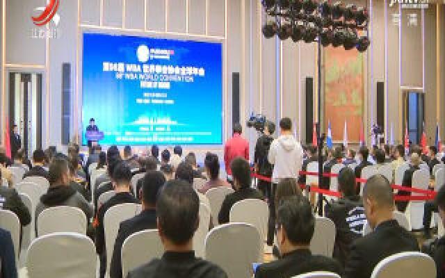 WBA中国拳王争霸赛在抚州市举行