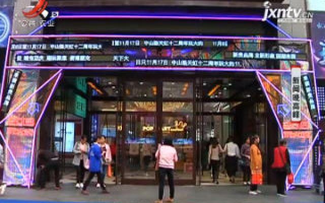 """南昌:""""双十一""""商城促销 价格达成""""骨折"""""""