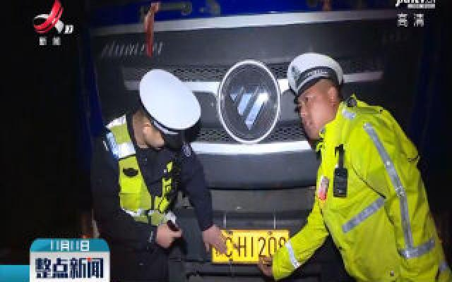 济广高速:大货车屡次变脸 疯狂超速终被查