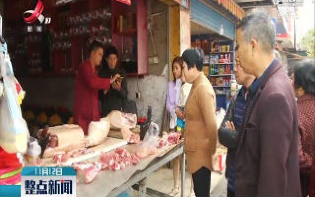 新余市向社会供应政府储备肉