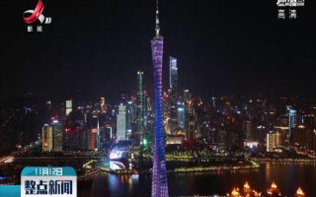 """2019""""中国—新西兰旅游年""""闭幕"""