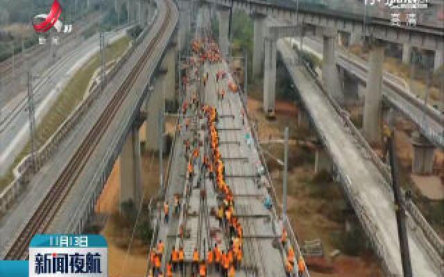 昌赣高铁引入南昌铁路枢纽工程全部完成