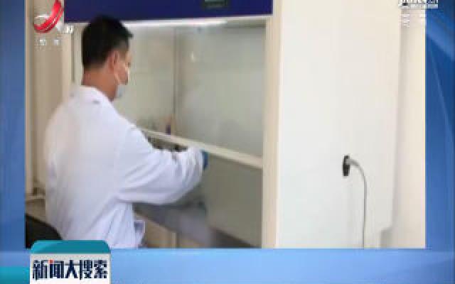 山东:芹菜面膜研制成功 预计2020年上市