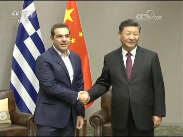 独家视频丨习近平会见希腊前总理齐普拉斯