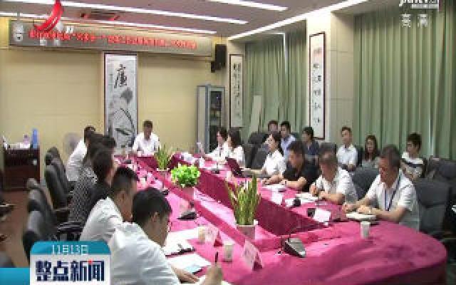 """南昌:2020年年底前政务服务""""一窗受理""""""""一链办理""""全覆盖"""