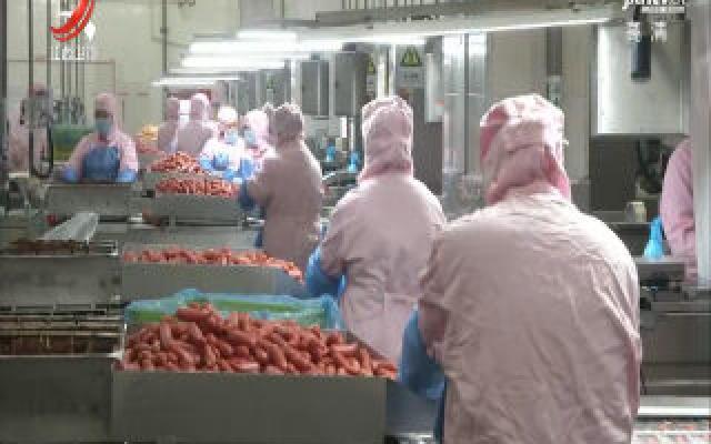 江西:提升加工水平 促进农产品提质增效
